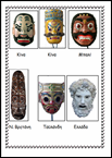 maskes1