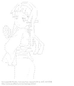 [AA]ナギ 浴衣 (かんなぎ)