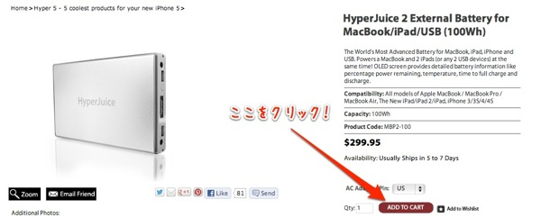 11Mac Battery HyperJuice2