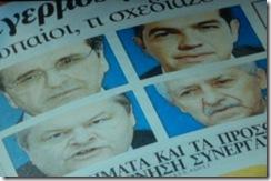 Governo grego ou sai das eleições ou da falta de entendimento dos partidos.Jun2012