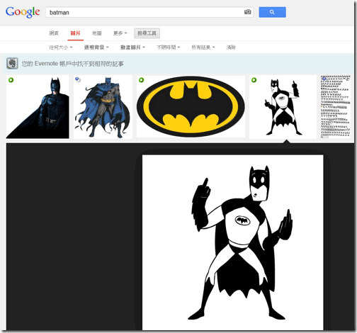 google search-00