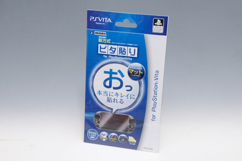 ps vita screen protector, ps vita protective filter, buy psvita protective film, ps vita accessories