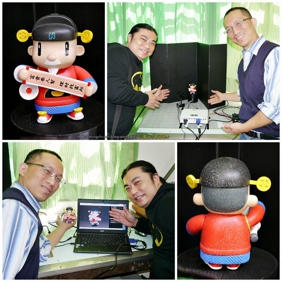 2014_3DScan_03.jpg