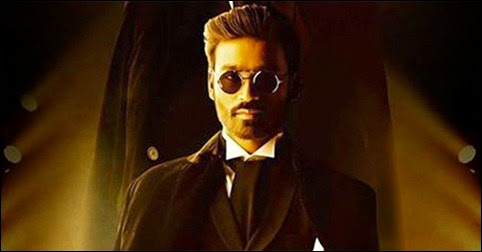 Shamitabh, Name Wordplay