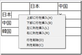 2013-03-13_08h45_06