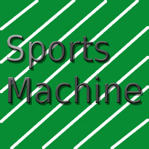 Sports Machine LOGO-APP點子