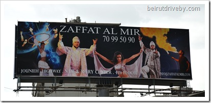 zaffat al mir (8)