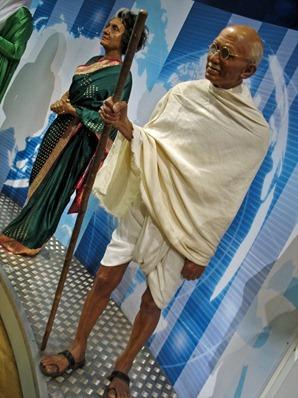 Indira Mahatma