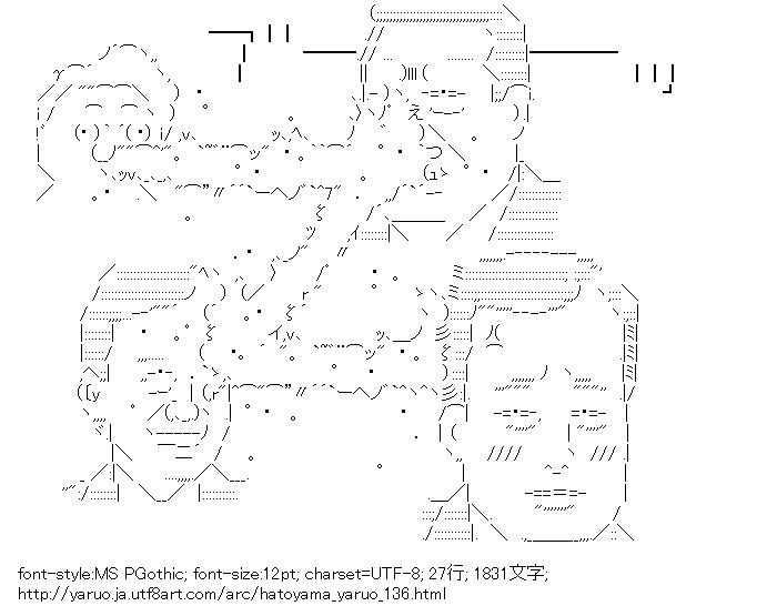 [AA]鳩山やる夫 & オザワ & カン & マエハラ 乙
