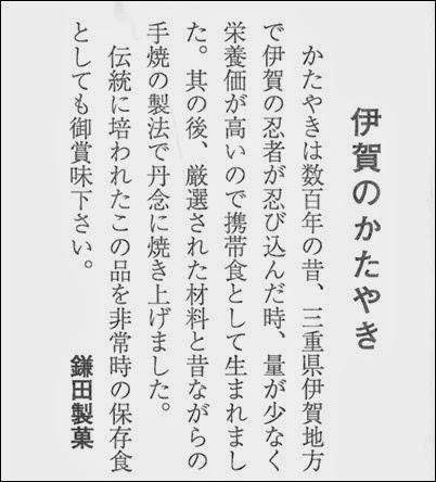 IMG_20140104_0001