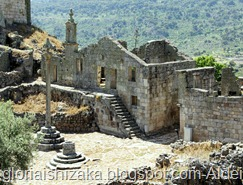Marialva - Glória Ishizaka -  Pelourinho, antiga camara municipal e antiga cadeia 3