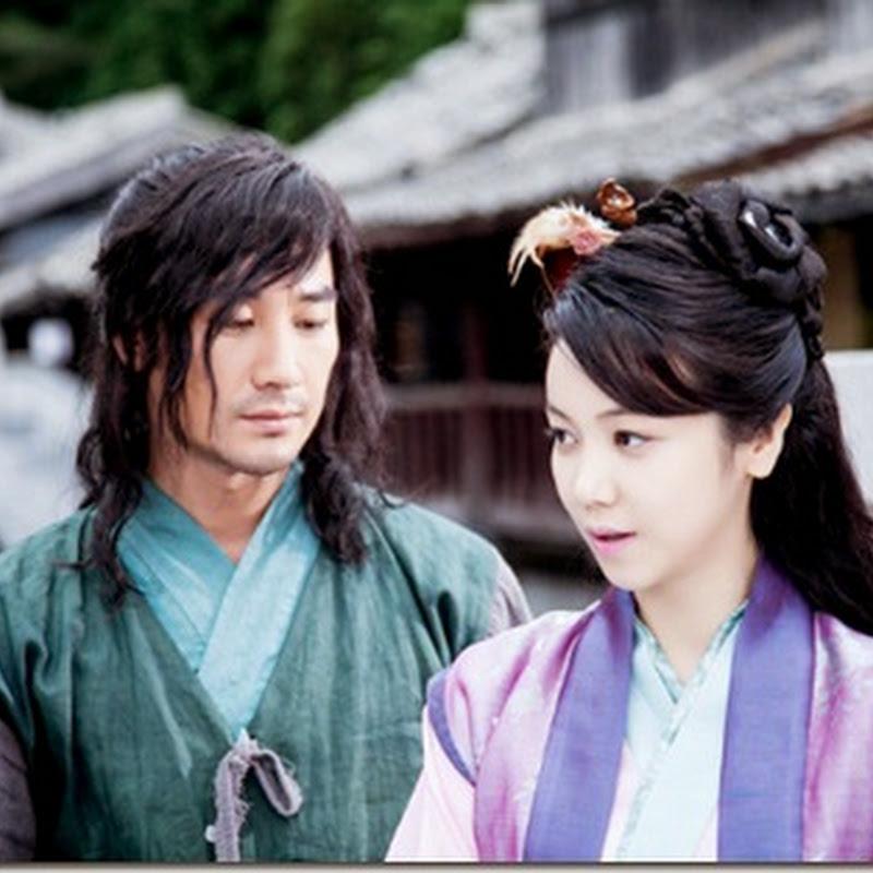 ซีรี่ย์เกาหลี Sword and Flower [ซับไทย]