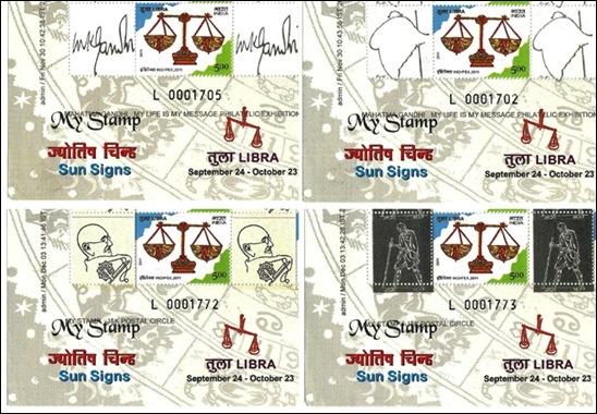 Gandhi My stamp sheetlet-1-horz-vert