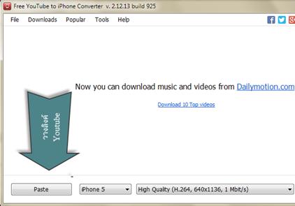 ดาวน์โหลดวีดีโอและแปลงไฟล์จากยูทูป