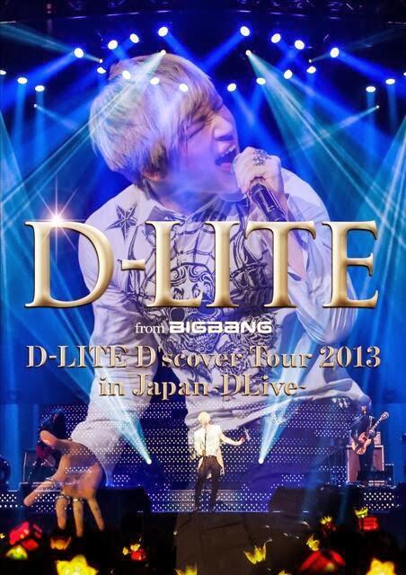 Dae Sung - D'scover 2013 DVD - 02.jpg