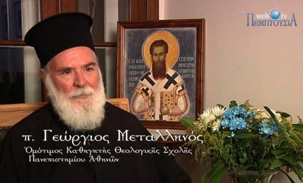 Ο π. Γεώργιος Μεταλληνός στο Ληξούρι (27.7.2013)