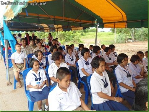 โรงเรียนบ้านรสำราญหินลาด003ปัจฉิมนิเทศ ป.6 2553