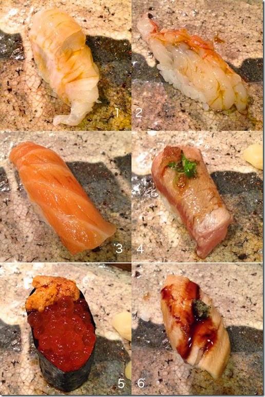 Sushi composit