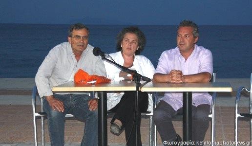 Λαϊκή συνέλευση ΣΥΡΙΖΑ