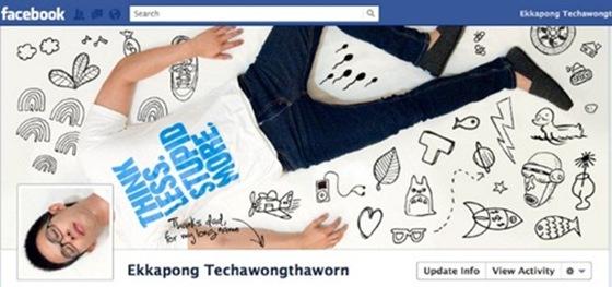facebook-timeline-design-capa-nova-imagem-criativa-15