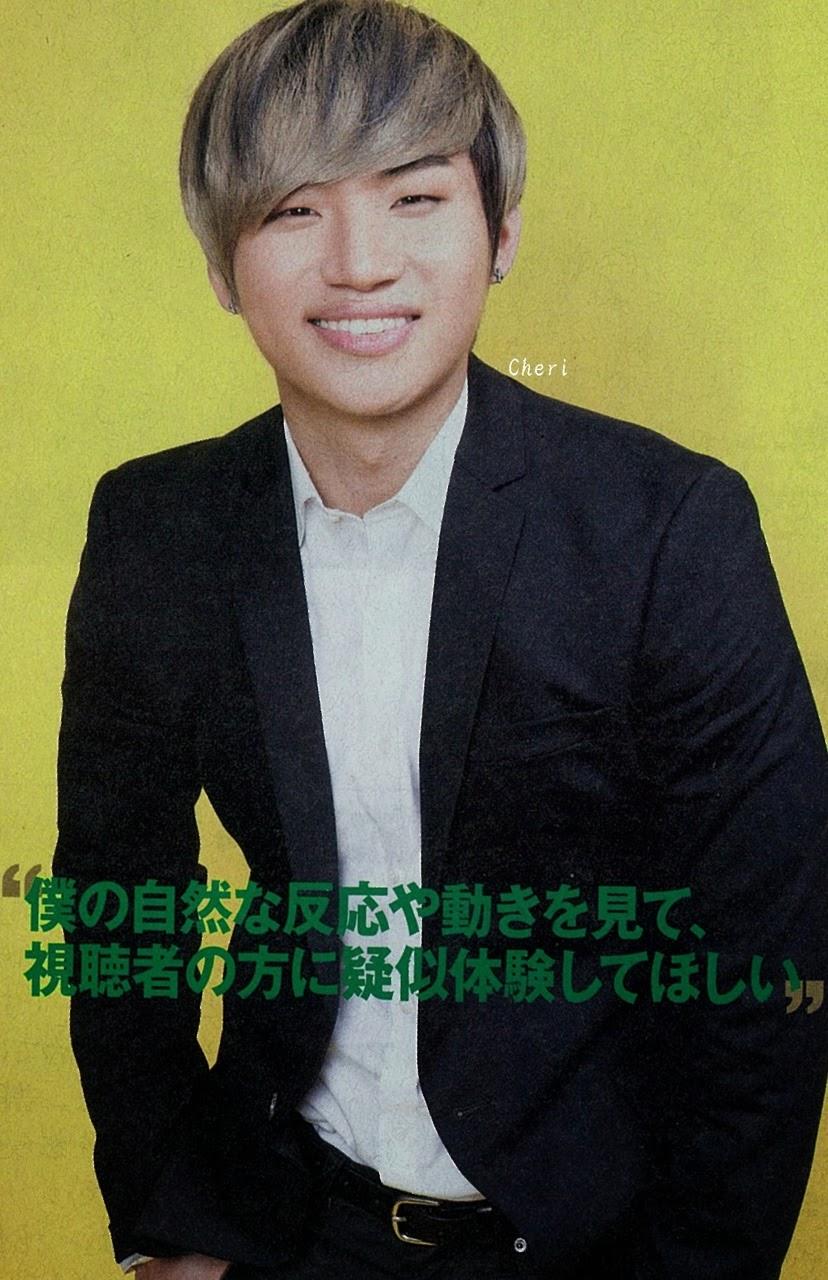 Dae Sung - Sky Perfect TV Guide Premium - Sep2013 - 01.jpg