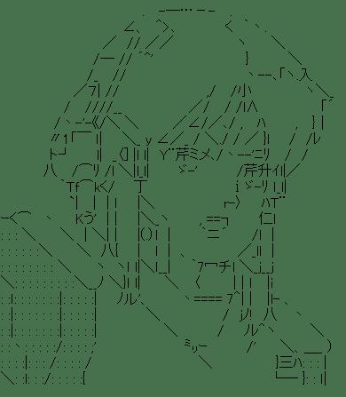 機動戦士ガンダムΖΖの画像 p1_1