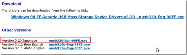 Download Windows 98 Driver Usb Mass Storage Device