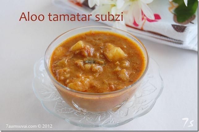 Aloo tamatar subzi
