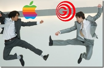 Gradiente x apple