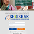 """Government of Gujarat  launched """"E-SHIKSHAK"""" Teacher Usefull New Android Application  ........!"""