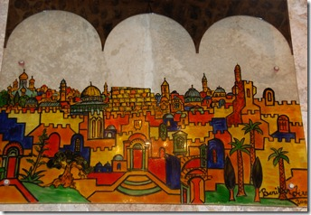 Oporrak 2011 - Israel ,-  Jerusalem, 23 de Septiembre  241