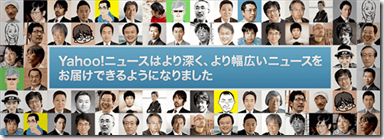 2012-09-28_02h58_19