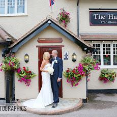 half-moon-windlesham-wedding-photography-LJPhoto-WCM-(26).jpg
