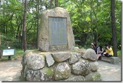 Gyeongju 144