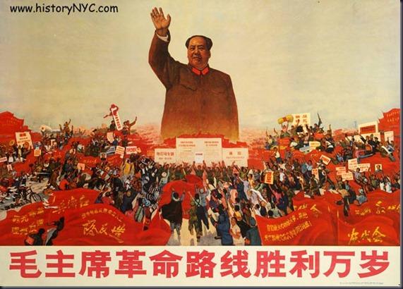 Mao-l