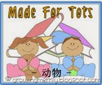 Made For Tots - Animals - Chinese