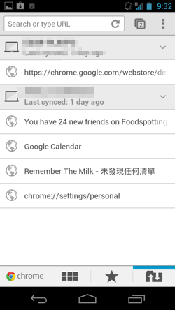Chrome Beta Android 4-13