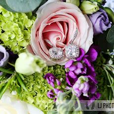 Ufton-Court-Wedding-Photography-LJPhotographics-JKS-(100).jpg