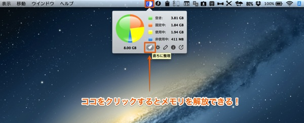 Mac app utilities freeman1