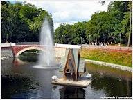 Гомельский парк.