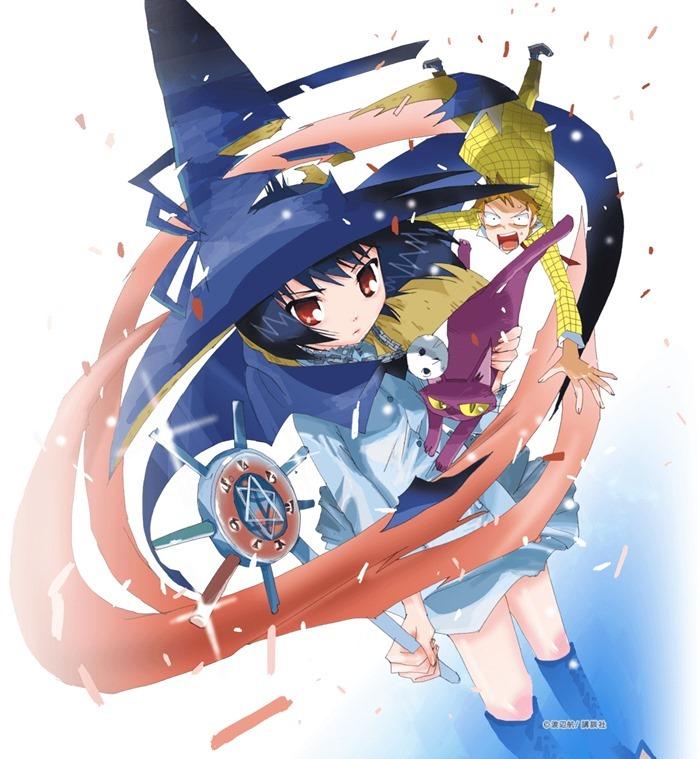 Majimoji-Rurumo-anime-series-visual