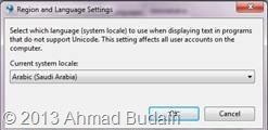 Region And Language Setting Windows 7