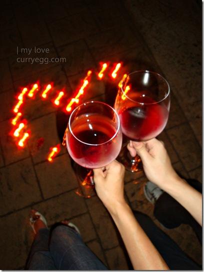 my love2