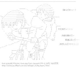 [AA]天沢聖司 & 月島雫 (耳をすませば)