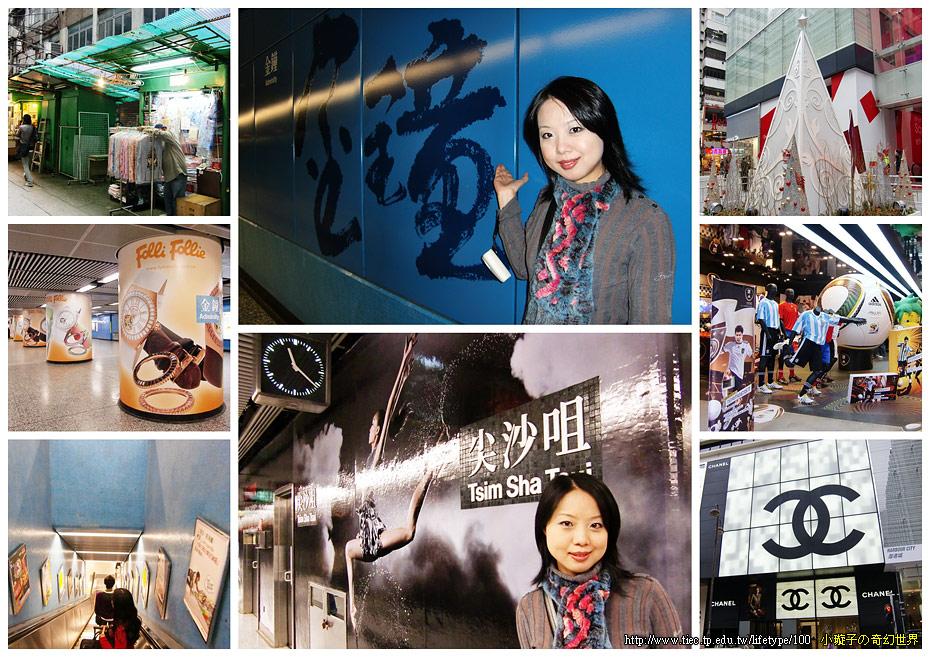 20091231hongkong06.jpg