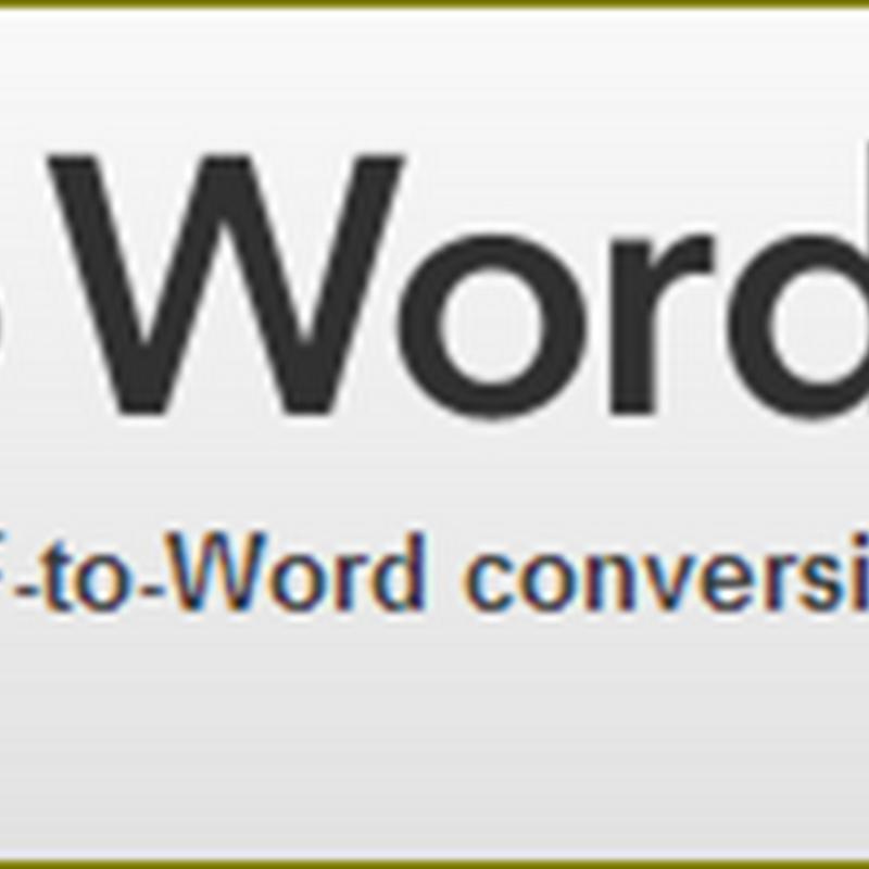 แปลง PDF เป็น Word แบบออนไลน์เพียง 3 ขั้นตอน