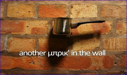 another-brick-in-the-wall-111