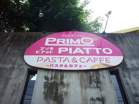 P1130309