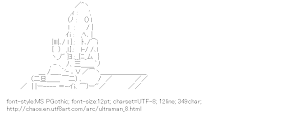 [AA]Alien Metron (Ultraman)