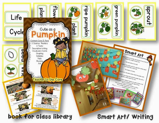 Teacher to the Core has a new Science unit on pumpkins- informational reading that is accessable to first graders- can I hear an amen (2)
